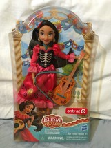 Elena of Avalor A Day to Remember Doll Disney Target Exclusive *READ DET... - $17.11
