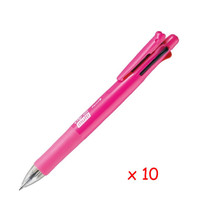 [Xmas] Zebra B4SA1 Clip-on multi F 0.7mm Multifunctional Pen (10pcs) - Pink - $38.32