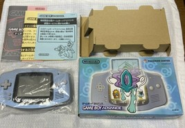 Game Boy Advance Suicune Blue Pokemon Center Limited Edition GBA NINTENDO - $394.47