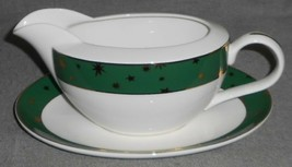 Sakura GREEN GALAXY PATTERN Gravy Boat w/Seperate Underplate GOLD TRIM - $19.79