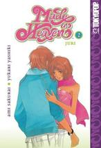 Used MADE IN HEAVEN Juri Vol 2 English Manga - $5.99