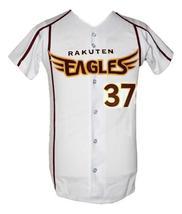 Motohiro Shima Rakuten Eagles Baseball Jersey Button Down White Any Size image 3
