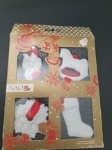 Nao Llaladro  Christmas Ornaments Set of Four in Package Holiday - $24.74