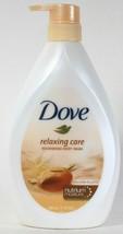 1 Dove 27.05 Oz Relaxing Care Shea Butter & Vanilla Nourish Body Wash Wi... - $20.99