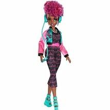 Wild Hearts Crew - Cori Cruize Doll - $11.88
