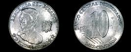 2000 Ecuadorian 10 Centavo World Coin - Ecuador - $4.99