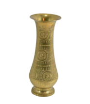 "Vtg Mid Century Modern MCM Solid Brass 11"" Spiral Engraved Yin Yang Flow... - $49.45"