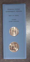1963 First Trade Coin Presentation Set Israel in Folder Mint Government Printer image 5