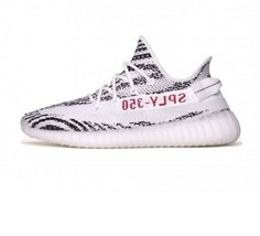 NWT Adidas Yeezy Boost 350 V2 Zebra Men's 8.5 New In Box - $298.85