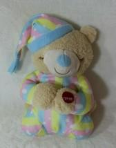 Goffa Prayer Bear Soft Plush Talking Blue Yellow Pink Stripe Pj's Friend... - $19.79