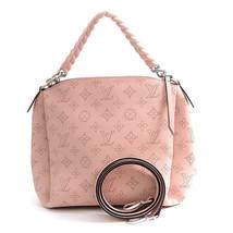 LOUIS VUITTON Babylone Chain BB Mahina Magnolia Pink Hand Shoulder Bag M... - $3,940.20