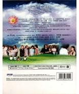 Chinese Drama DVD Meteor Garden 流星花園 (2001) English Subtitle Region 3 NTSC - $89.99