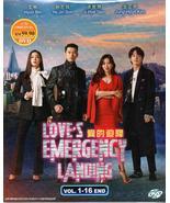 Korean Drama DVD Crash Landing On You 爱的迫降 (2019) English Subtitle Free ... - $24.50