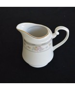 Southampton Ivory Body by Farberware 223A Replacement Creamer - $7.99