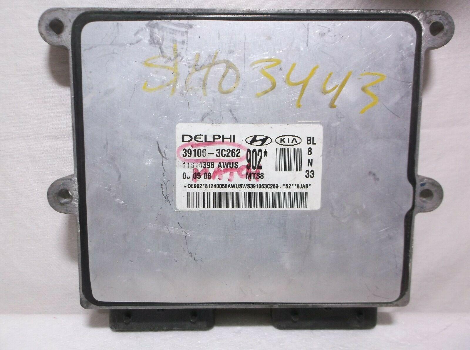 07-08 HONDA FIT AUTO  ENGINE CONTROL MODULE//COMPUTER ..ECU..ECM..PCM