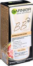 Face cream Garnier BB Cream The secret of perfection 5 in 1 Light beige ... - $25.99
