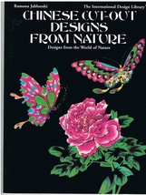 Chinese Cut-Out Designs from Nature Coloring Book - $8.95