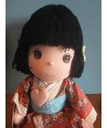 "Precious Moments Japanese Doll the worlds children black yarn  Hair 13"" ... - $31.68"