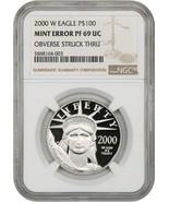 2000-W Platinum Eagle $100 NGC PR 69 UCAM - Proof American Platinum Eagle - $2,444.40