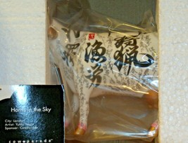 CowParade Horns In The Sky Westland Giftware # 7327 AA-191913 Vintage Collectib image 2