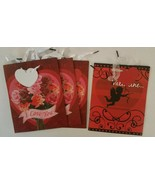 """Valentines Day Gift Bags Lot of 4 New 7""""×4""""×9"""" - $7.66"""