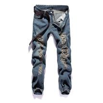 High quality men's jeans Casual  hole jeans men balmai jeans men denim trousers  image 4