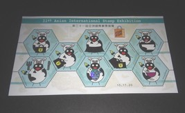 31st Asian International Stamp exhibition in Hong Kong 1 Holland Stamp S... - $7.70
