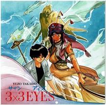 3x3 Eyes Ten no Maki, Audio CD, by YUZO TAKADA, Anime Soundtrack, Very R... - $39.99