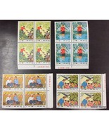 CHINA PRC Stamps 1974 N82-85 SC#1190-1193, Barefoot Doctors, Blk of 4, M... - $381.65