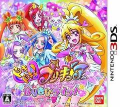 BANDAI NAMCO Dokidoki Precure Narikiri Life Nintendo 3DS Game From japan - €46,87 EUR