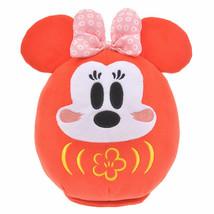 Disney Store Japan 2020 Minnie Mouse Dharma Plush Toy WA Doll Ornament M... - $62.37