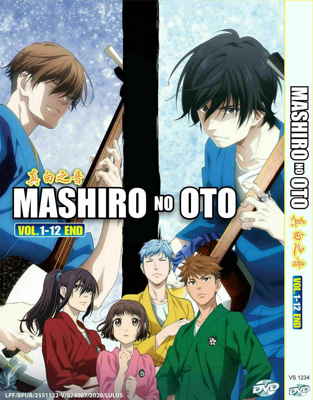Mashiro no Oto (Vol.1-12 end) Anime DVD with English Subtitle Ship From USA