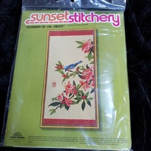 Vintage Sunset Stitchery Songbird of the Orient Crewel Kit #2416 NEW - $26.16