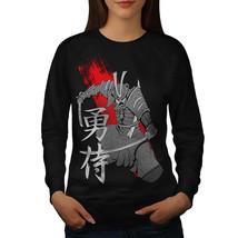 Ancient Samurai Art Jumper Warrior Women Sweatshirt - $18.99