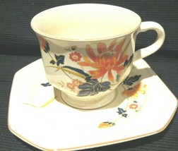 Mikasa Majestic Continental Ivory Footed Cup + Saucer F4005 Japan Orange... - $20.77