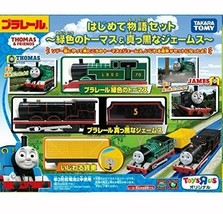 *Toys R Us limited Plarail green of Thomas and inky James first story set - $151.61