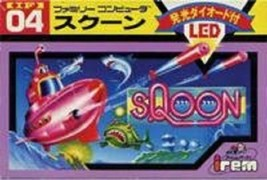 Super Famicom SQOON LED Nintendo Video Game Japan Japanese  - $86.67