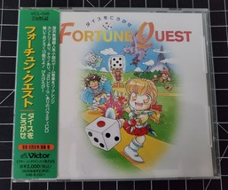 Fortune Quest - Dice o Korogase CD JP release - $14.99