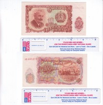 BULGARIA 10 LEVA 1951 LION FARM TRACTOR BULGARIAN BANK NOTE - $2.00