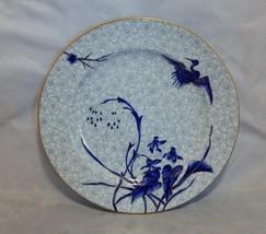 Antique 1880's Royal Worcester Blue Crane Cabinet Plate - $44.55