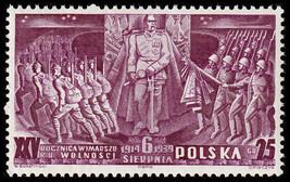 1939 Pilsudski with Polish Legion Poland Postage Stamp Catalog Number 340 MNH