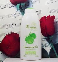 Yves Rocher Hamamelis Organically Grown Extract Super Soft Shower Gel 10.1 OZ. - $49.99