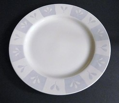 Sakura Port of Call Cottonwood - 12 5/8 - Round Platter / Chop Plate Whi... - $11.88