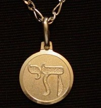 NICE Chai Jewish Gold plated Silver Pendant Charm - $24.83