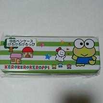 Sanrio  Kero Kero Keroppi Pen Case Authentic Rare - $41.22