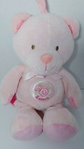Prestige Baby pink Sweetie teddy bear plush musical crib hanging pull to... - $35.63