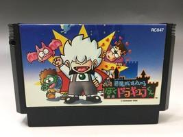 Kid Dracula Famicom Japan import Video Game Horror Games - $34.65