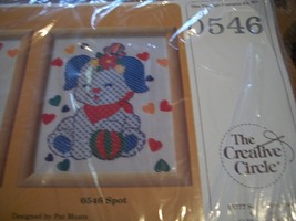 The Creative Circle Craft Embroidery Kit 0546~Spot Puppy - $14.00