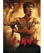 The Legend of Bruce Lee vol 1 - Hong Kong RARE Kung Fu Martial Arts Acti... - $19.79