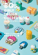 1980 Girls Item Sanrio, Goods Japanese 80s Girly Design Collection Book Culture - $28.15